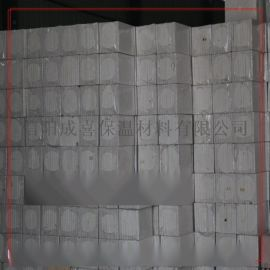 临泉太和颍上水泥珍珠岩保温板