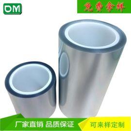 厂家供应 耐高温膜 pet硅胶保护膜 LED背光源保护膜