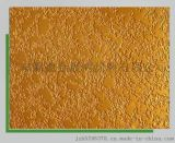 代理二线涂料品牌金属漆厂家批发金属漆价格