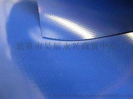 北京防水布 各种防雨布pvc布等防水耐磨面料