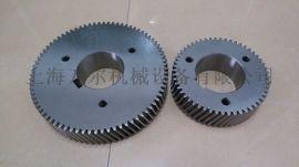 02250145-255寿力37KW传动齿轮组