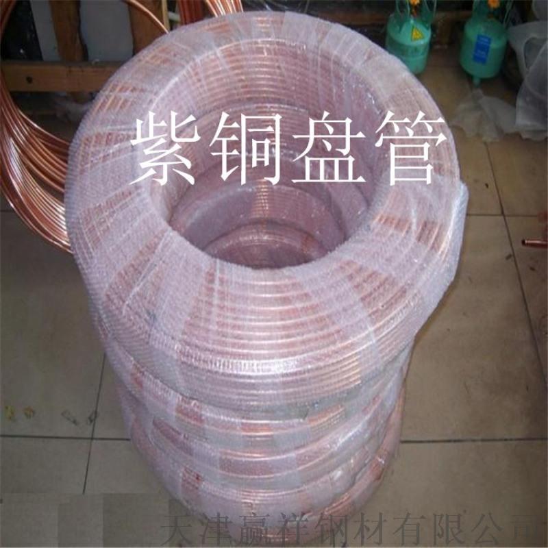 直销铜管 C1020铜管 紫铜方管 紫铜管加工折弯
