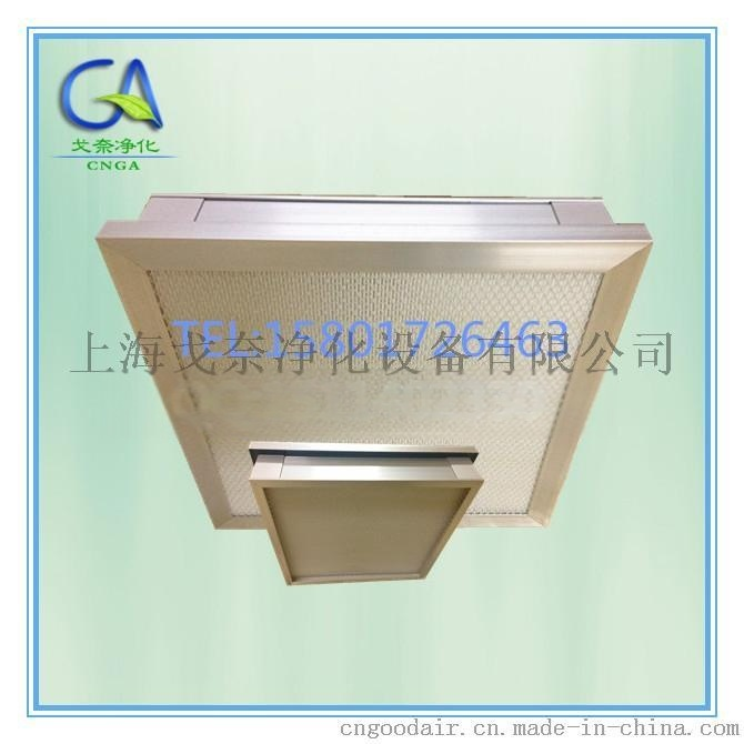 新疆烏魯木齊H13果凍膠液槽式高效HEPA空氣過濾器