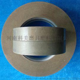 定做樹脂金剛石/CBN砂輪磨拋鎢鋼陶瓷玻璃鑄鐵