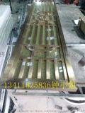 云南不锈钢屏风定制,厂家直销金属不锈钢