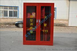 钢制有机玻璃专业定消防展示柜13783127718