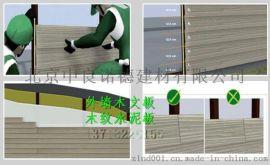 木纹水泥板价格,北京木纹水泥板厂家