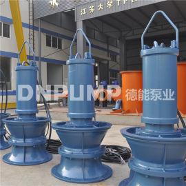 供电站输水潜水轴流泵