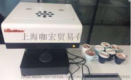 上海3D咖啡打印机租赁 定制公司LOGO