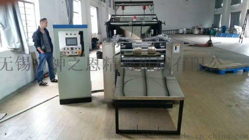 江苏神之恩自动水泥纸袋包装生产线 自动牛皮纸袋机