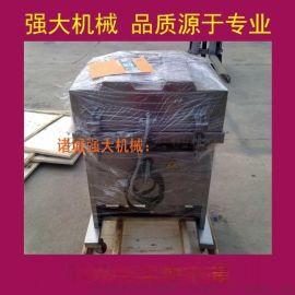 半自动包装机 真空包装机 大豆真空包装机