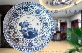 公司**典纪念盘生产厂家 景德镇盘子加工厂 陶瓷纪念礼品瓷盘