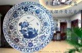 公司週年慶典紀念盤生產廠家 景德鎮盤子加工廠 陶瓷紀念禮品瓷盤