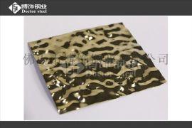 钛金镜面不锈钢冲压水波纹,不锈钢吊顶装饰板