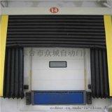 廠家專業生產 充氣式門封 裝箱密封門封