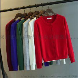 韩版女装针织打底衫 库存外贸尾货修身女式开衫毛衣 地摊服装批发