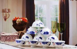 陶瓷餐具厂家 餐具礼品生产厂家 景德镇餐具生产厂家
