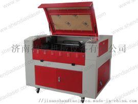 亚克力激光雕刻机 SD6090激光雕刻机 厂家直销