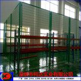 绿色隔离网 厂家直供 钢制隔离网分隔网 安全护栏