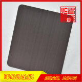 304拉丝黑古铜不锈钢板供应商