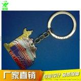 琺琅鑰匙扣 旅遊紀念品鑰匙掛件 北京故宮鑰匙鏈
