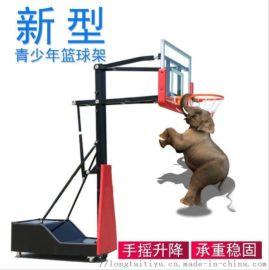 供应儿童升降篮球架 幼儿园儿童篮球架