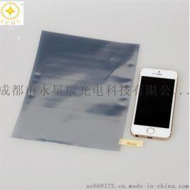 杭州屏蔽自封袋,灰色透明防静电袋,平口屏蔽袋