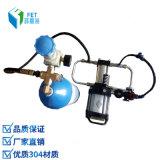 菲恩特牌壓縮空氣增壓泵使用壽命長