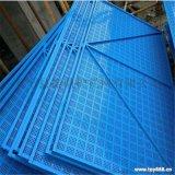 廠家直銷小區建設防摔網建築工地爬架網樓層建設護欄網