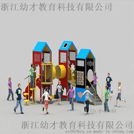 厂家直销幼儿园儿童小型组合滑梯