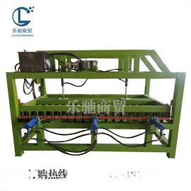 乐驰 细木工板自动拼板机 单面拼板机自动进料