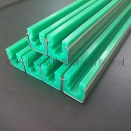 T型10A链条导轨 绿色耐磨高分子导轨加工