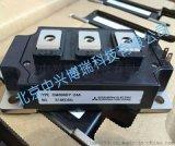 原廠代理三菱IGBT模組CM300DY-24A