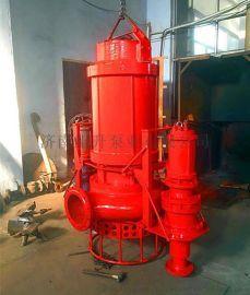 立式耐磨抽沙泵泥浆泵厂家