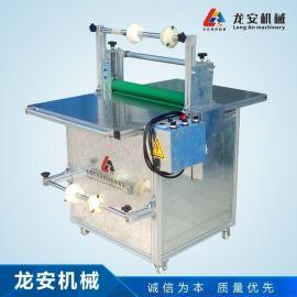 LA500电动覆膜机 PVC片金属版过贴膜机