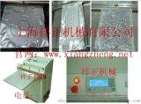 上海祥正真空包装机,厂家直销五金电子真空包装机