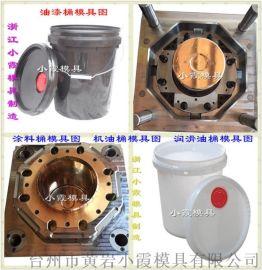 PE塑料塑料胶水桶模具