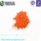 变色大师感温变色色粉15度桔橙色粉颜料