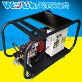 沃力克 2007 XP冷水高壓清洗機