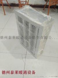 铝合金电动双层防雨调节百叶窗LBC-D,泰莱暖通