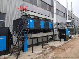 催化燃烧设备废气处理设备空气净化设备