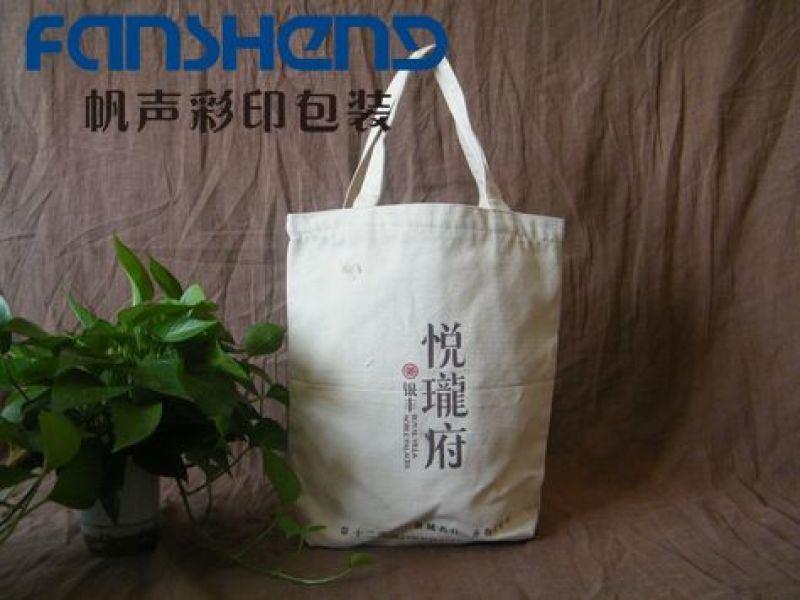环保彩印手提帆布袋定做  创意广告宣传棉布袋子