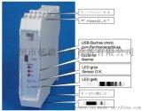 广州朝德机电  IBIS手持式振动测试仪AI10.M16.010,AM100.012.015 AM10.012.015