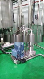 工业化高速湿法粉碎机