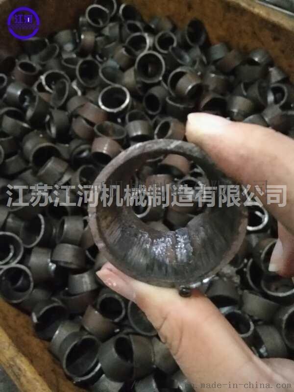过热器防磨瓦 锅炉省煤器 防磨护瓦 江苏江河机械