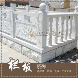 供应汉白玉阳台栏杆,花瓶柱