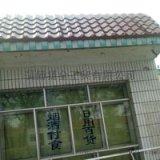 琉璃屋顶滴水檐口,仿古屋面工檐口瓦 屋檐滴水瓦