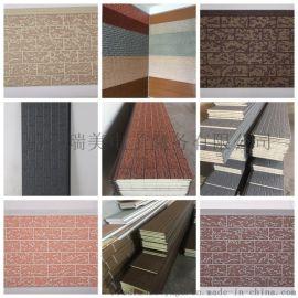 粗砖纹金属压花板 建筑楼房外墙板 防火板