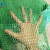 工地专业盖土网 ,绿色防尘苫盖网