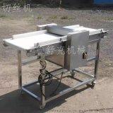 变频调速豆腐干油皮切丝机